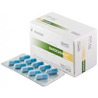 Биосинол 70 капсул