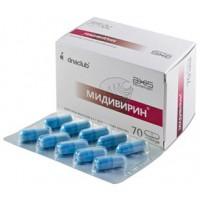 Мидивирин 70 капсул