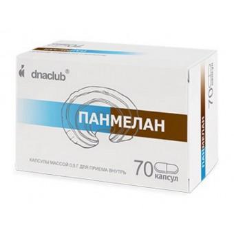 Панмелан 70 капсул