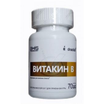 Витакин B 70 капсул